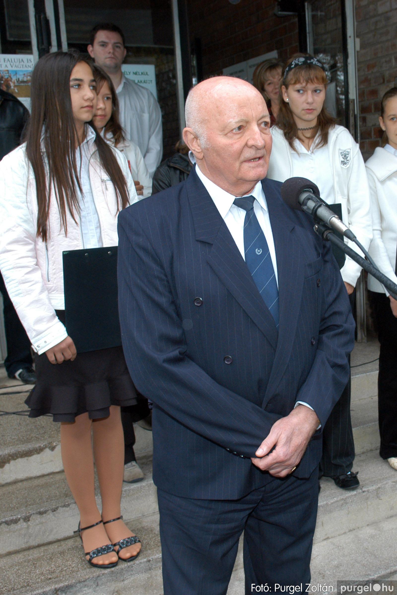2007.09.08. 022 Elszármazottak találkozója 2007. – Fotó:PU